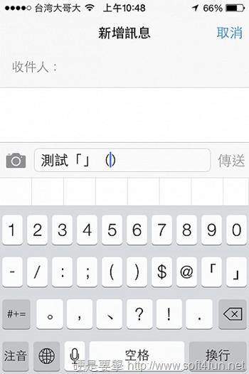 File-18