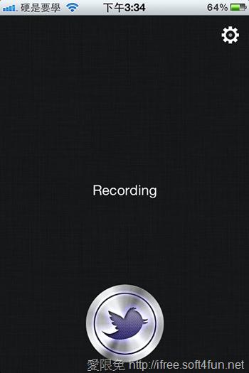 [限時免費] 免升 iOS 6 也有語音辨識發送 Twitter 訊息功能:Voice Twitter Voice-twitter-2