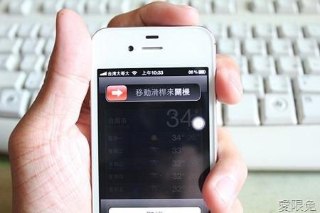 免送修!改善 iPhone 的 Home 鍵靈敏度的DIY方式 IMG_4184