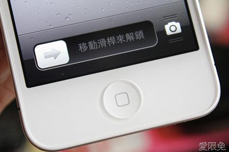免送修!改善 iPhone 的 Home 鍵靈敏度的DIY方式 IMG_4194