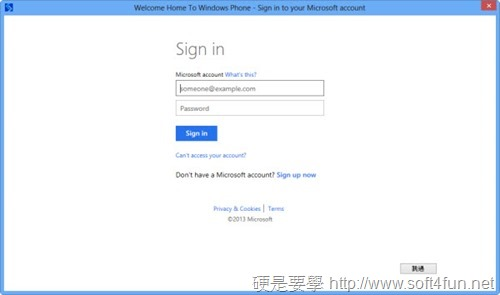 把 iPhone/iPad/Android 通訊錄、照片、音樂、影片轉移到 Windows Phone(可適用 Lumia) Welcome-Home-to-Windows-Phone-8-05