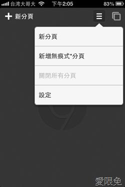 免掃條碼,把電腦上看到的 App 直接送進手機下載 chrome--3