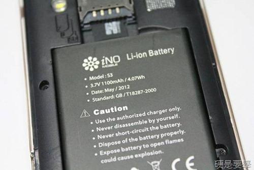 [獨家優惠] iNO S3 超輕雙卡雙待智慧型手機,4,000 元有找! clip_image014