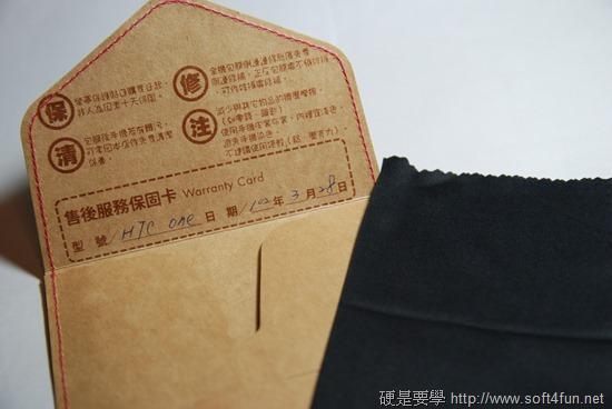 手機不帕刮 ! 超防潑水、疏油的 imos 螢幕保護貼 DSC_0018