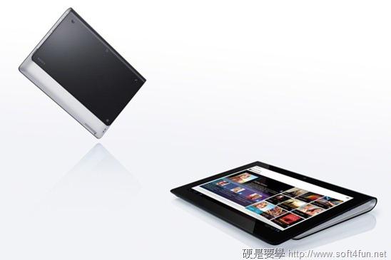SONY 首款平板電腦 Tablet S 體驗報告 SONY_Tablet_S_7