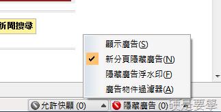 新版BBS瀏覽器「KKMAN」新增廣告過濾器+Hifree免費聽歌 kkman-04_thumb