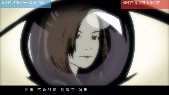 市面最薄! ASUS Transformer Book T300 Chi 開箱評測 Image-2