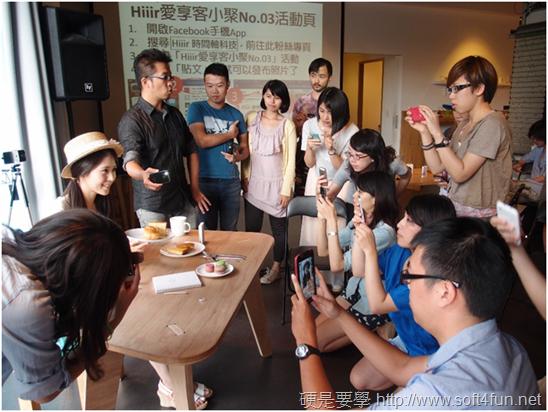 Hiiir 愛享客小聚課程記實花絮 No. 3:正妹下午茶室內手機攝影課 image