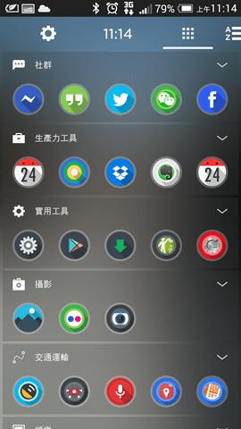 Screenshot_2014-10-13-11-14-35