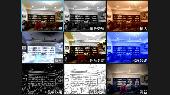 InFocus M530 享拍機,光學防手震 愛美自拍好輕鬆 Screenshot_2015-02-11-16-33-17