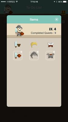 結合遊戲打怪升級系統,QUEST 代辦事項 App 讓記事更好玩 2015012014.16.02
