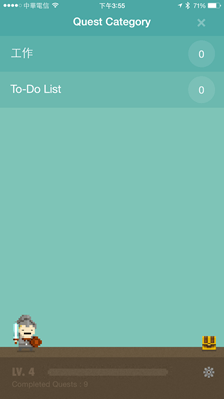 2015-01-20 15.55.13