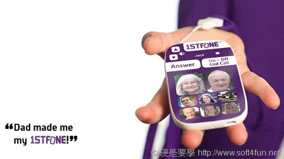 全世界第一隻用 3D 列印技術生產的手機,適合老人、小孩及行動不便人士 dad_made_me_my_1st_fone