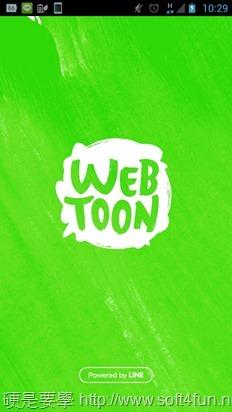 LINE Webtoon – 超方便的免費漫畫閱讀平台來了! 01