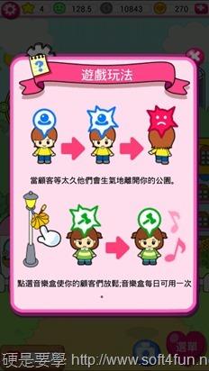 「Hello Kitty 嘉年華會」殺時間的有趣小遊戲(Android/iOS) Kitty-7-1