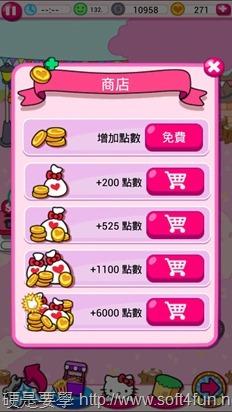 「Hello Kitty 嘉年華會」殺時間的有趣小遊戲(Android/iOS) Kitty-8