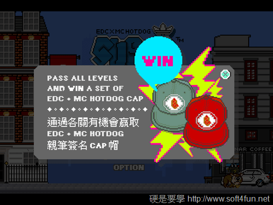 陳冠希xMC Hotdog SUPER BROS