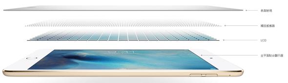 小改款:被忽略的 iPad mini 4 發表,3代宣告終結 apple-event-116