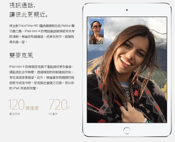 apple-event-119