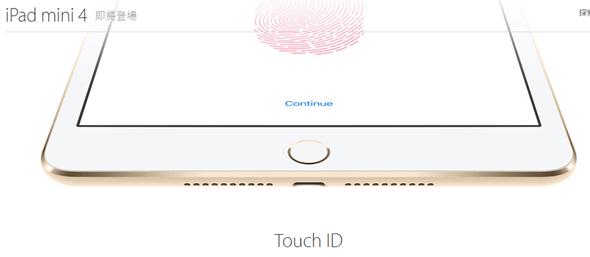 小改款:被忽略的 iPad mini 4 發表,3代宣告終結 apple-event-120