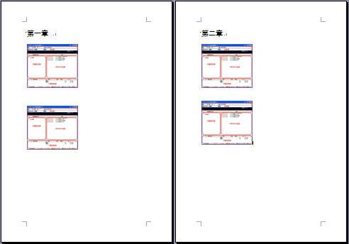 [Word技巧] 簡簡單單讓Word自動「生」出目錄 - 圖表目錄篇 745414863_63c4adf949_o