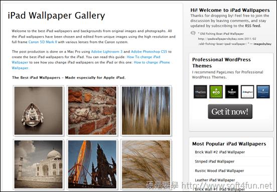 10個 iPad/iPhone 高品質 桌布 下載 網站 iPad_Wallpapers