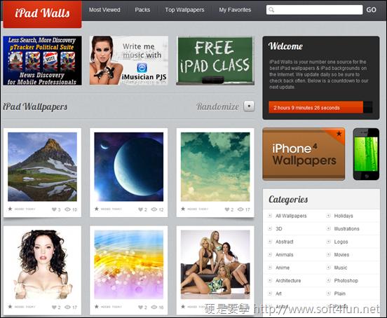 10個 iPad/iPhone 高品質 桌布 下載 網站 iPad_Walls