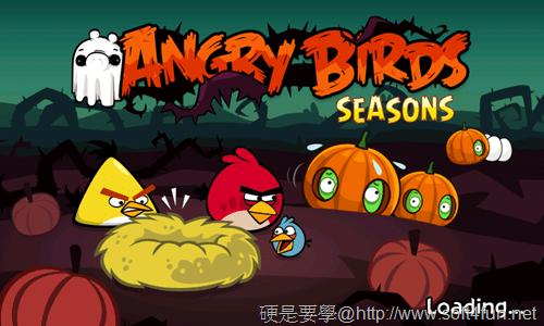 [Android遊戲] 憤怒鳥萬聖節版,有新的「橘鳥」唷~Halloween! _-01