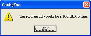 [網路相關] 牛逼的無線網路管理程式(含訊號雷達圖) - ConfigFree 819806920_07d5c631e4_o