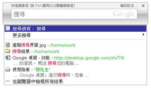 [新訊看板] Google三大更新:Google文件+Google軟體集+Google桌面Linux 690693182_265cc15a08_o