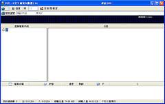 [網站架設] 30秒架好可以上傳/下載檔案的檔案伺服器 - HFS 711371451_40233397d7_m