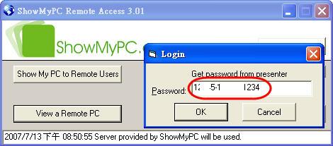 [網路相關] 輕巧、好用、免安裝的遠端遙控軟體 - ShowMyPC 798313811_bae19ac6dc_o