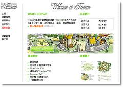 Travian:不可錯過的網頁強檔遊戲  1412892895_1f587f1490_m