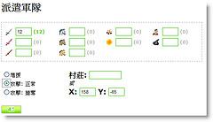 Travian:不可錯過的網頁強檔遊戲  1413769050_48a8925527_m