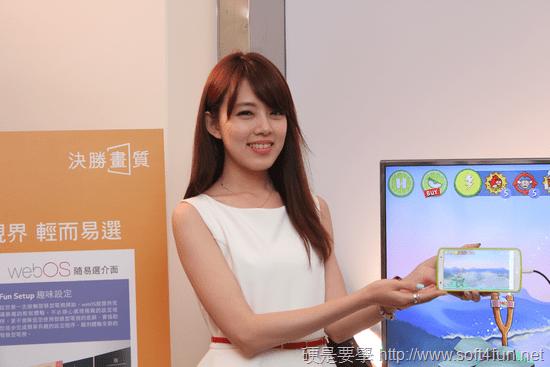 LG 決勝畫質!OLED 4K曲面電視登場 image015