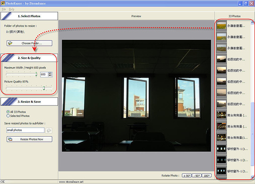 [圖像編輯] 可視化的圖片大小調整軟體 - PhotoRazor 334728253_ebd016dacf
