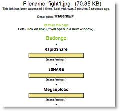 [網站推薦] 檔案上傳好幫手,幫你一次傳到四個人氣網空 - Sharebee 1417803625_aadf0af387_m