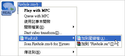 [檔案工具] 教你用WinRAR分割每個壓縮檔的大小 351357828_dd3efc9ccf_o