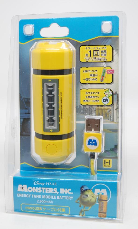 尖叫~怪獸電力公司「能量瓶」行動電源開箱來了! DSC_0093