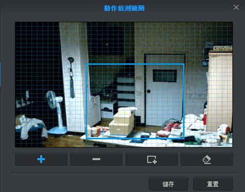 超值雲端監控組合:Synology DS115j+Compro TN65 網路攝影機 9