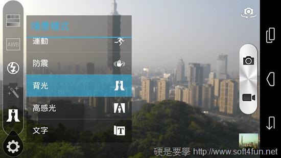 [評測] 超搶手 InFocus IN815 五吋四核機,C/P值爆表再優惠 2014-01-07-15.21.17