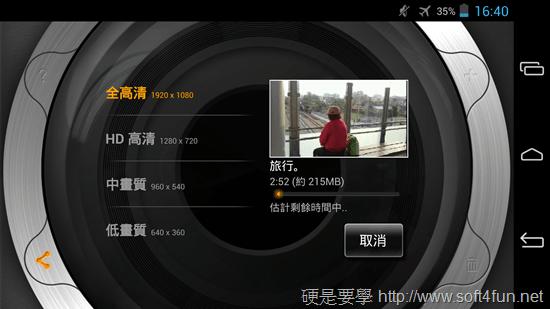 [評測] 超搶手 InFocus IN815 五吋四核機,C/P值爆表再優惠 2014-01-07-16.40.23