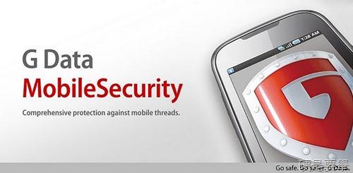 [下載] Android手機大牌防毒軟體大補帖(AVG、ESET、Norton、Avast、大蜘蛛…等) gdata-title_thumb