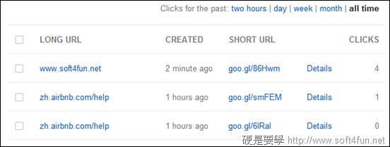 如何取得 goo.gl 縮網址的統計資料? url_list