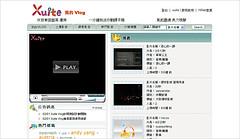 [網站推薦] 品質有掛保證的影音網站 - Xuite Vlog 449194282_a0ec718577_m