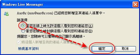 [即時通訊] 教您用GTalk、MSN、SKYPE訂閱RSS,保證無痛手術 462955217_db53d73cb6_o