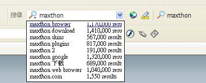 [瀏覽相關] Maxthon加入Google Suggest功能 523619979_f3fd7195b9