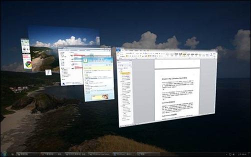 22個愛上Windows 7的理由(介面篇) clip_image008
