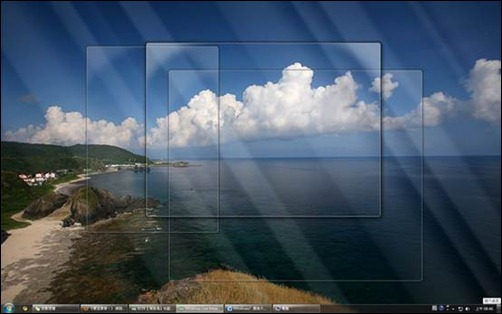 22個愛上Windows 7的理由(介面篇) clip_image010