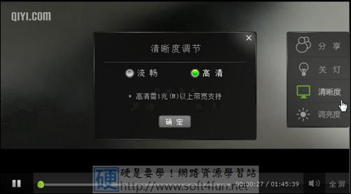 網路電視-奇藝-03